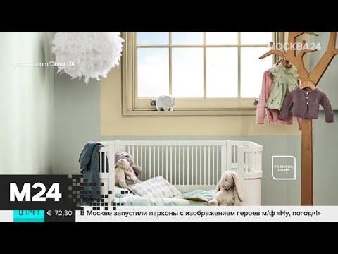 Смотреть фото Новости за 11 сентября - Москва 24 новости россия москва