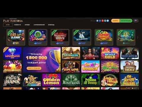 Обзор онлайн казино Плей Фортуна (Play Fortuna)