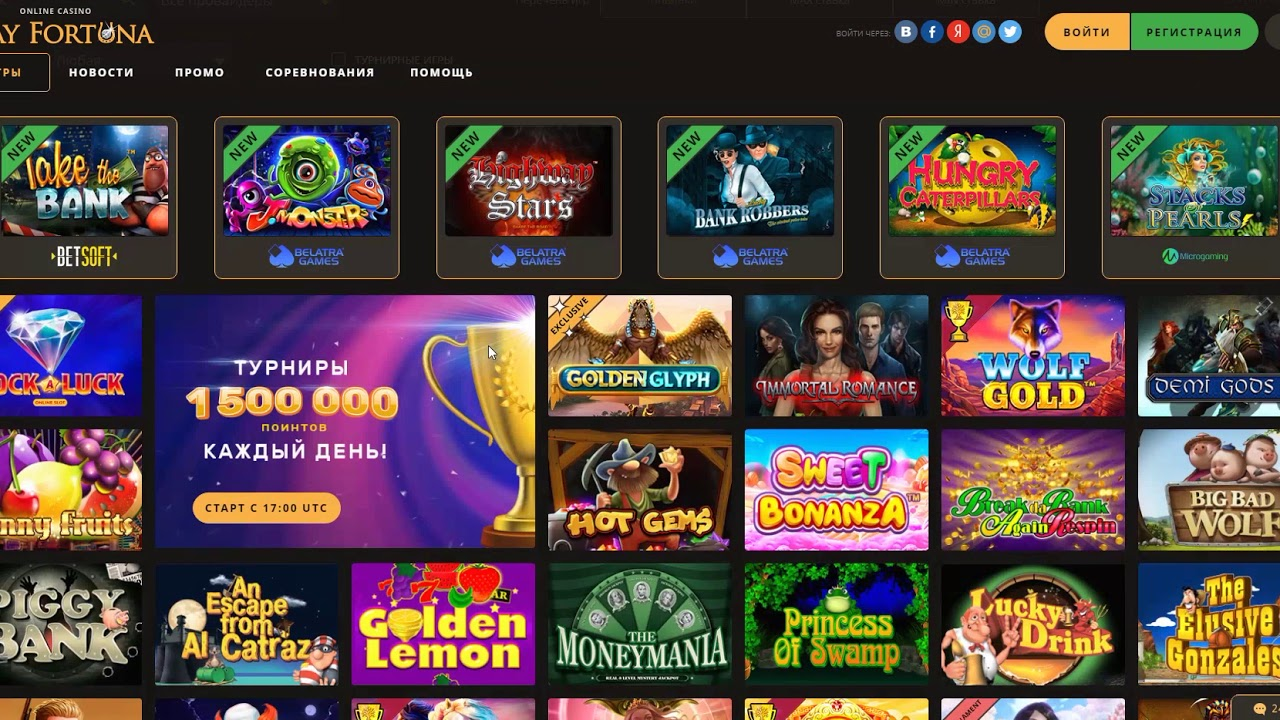 Фортуна казино музыка slotosfera.игровые автоматы