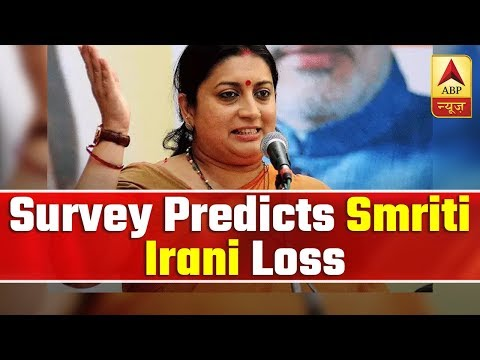Survey Predicts Smriti Irani Losing Amethi Seat In Awadh Region | ABP News