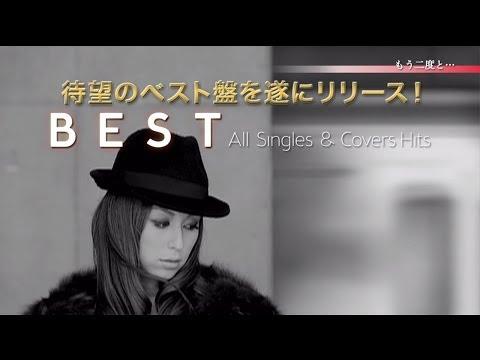 BENI - 「BEST All Singles & Covers Hits」ダイジェスト映像