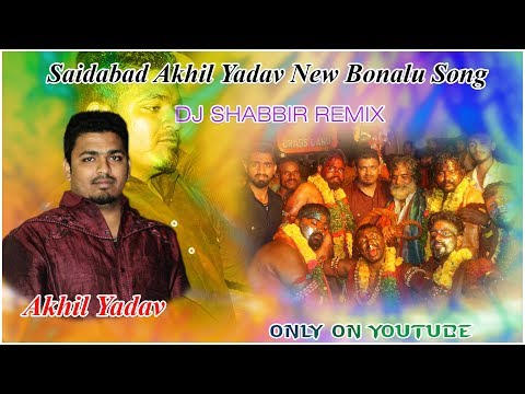 Saidabad Akhil Yadav New Bonalu Song Remix by Dj Shabbir