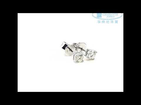 單顆鑽石耳環一對總重量 34分 E15001