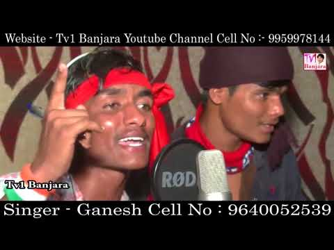 BANJARA LOVE FEEL VIDEO SONG BHULAGICHI KAY YE ARCHANA SINGER GANESH // TV1 BANJARA