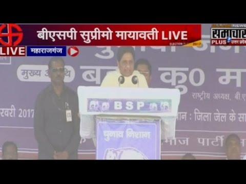 Live : BSP Supremo addresses poll rally at Maharajganj
