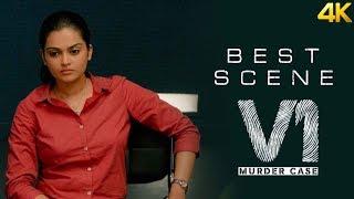 V1 Murder Case | Ram Arun Castro |ishnupriya Pillai |  Best Scene | 4K (English Subtitles )