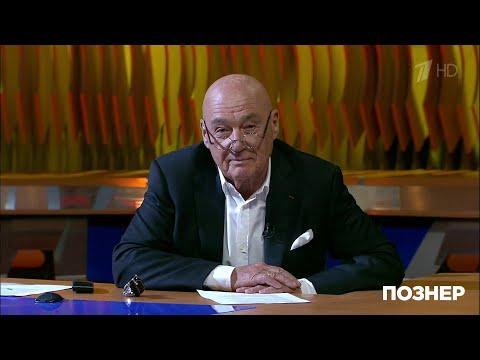 Владимир Познер оямальском школьнике ироссийском обществе. 27.11.2017