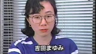 吉田まゆみ先生 アトリエ訪問