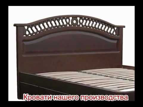 Кровати Запорожье