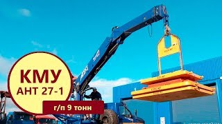 АТЭ-6 Камаз 43118-3027-50 с КМУ АНТ 27-1 (007)