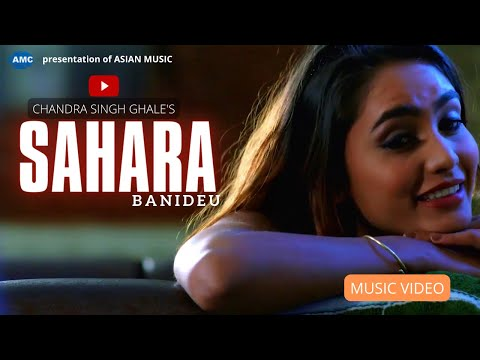 21st-love-song-sahara-bani-by-chandra-singh-tamu-|-official-video-|-new-nepali-pop-song-2018