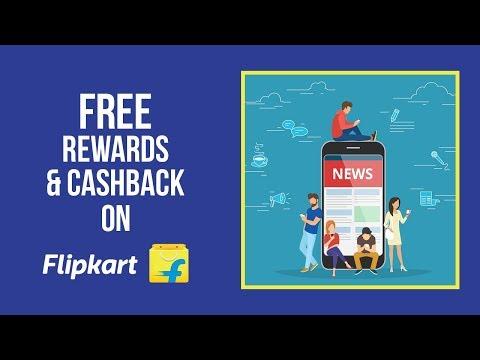 Flipkart Big Billion Days Offers   Gift Vouchers   Discount Coupons   Hindi 2018