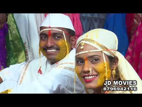 Navnath Jambhulkar wedding Highlight song