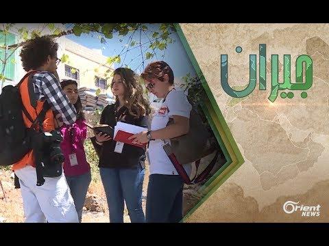 العنوان: مشروع لايواء اللاجئين السوريين في الاردن #جيران  - 21:21-2018 / 1 / 14