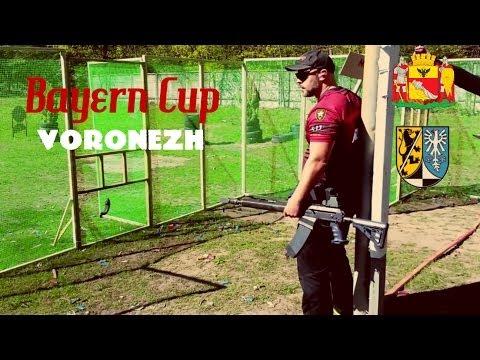 Bayern Cup Voronezh -  IPSC 2014 - Sergey Ivanov