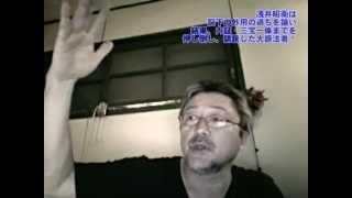 浅井昭衛は 猊下の外用の過ちを論い 結果、内証・三宝一体までを 押し倒し、誹謗した大謗法者!044 thumbnail