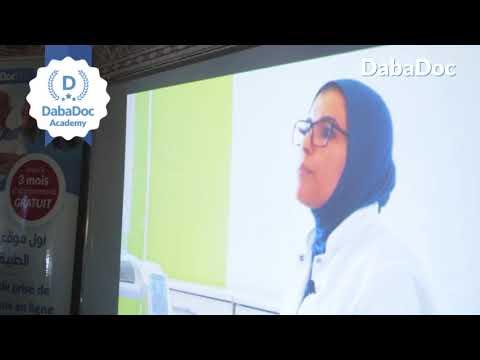 DabaDoc Academy   e-santé