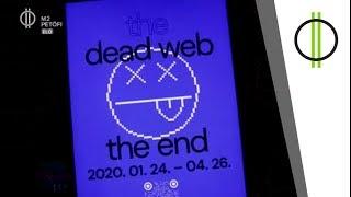 Dead Web End a Ludwigban