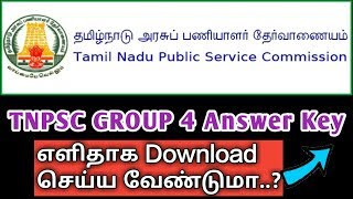 உங்களுக்கு TNPSC Group 4 Answer Key 2018 வேண்டுமா..? வீடியோ உள்ளே.. | Play Tamil |