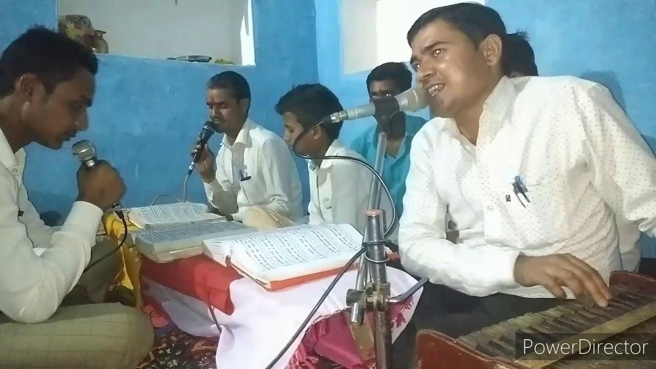 अखंड रामायण पाठ कड़ेसरा बांसी वाचक बृजेश कुमार राजपूत