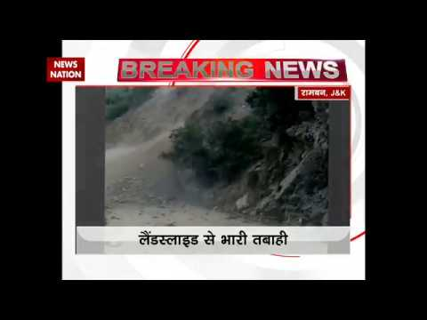 Landslide hits Jammu and Kashmir, National Highway blocked