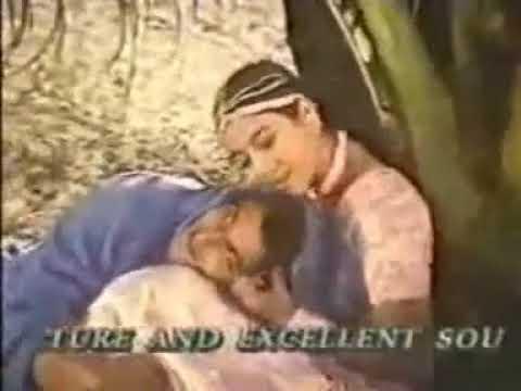 Bangla Movie Song Premer Jala