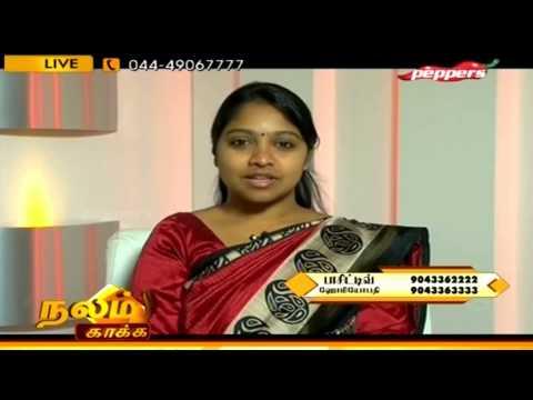 Nalam Kakka - How to treat fistulas, fissures and piles   நலம் காக்க