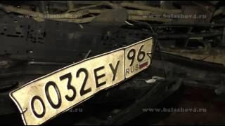 """Пьяный водитель """"Lexus"""" устроил смертельное ДТП в Балашове"""