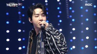 Download [2020 MBC 가요대제전] 헨리 - RADIO (Henry - RADIO), MBC 201231 방송