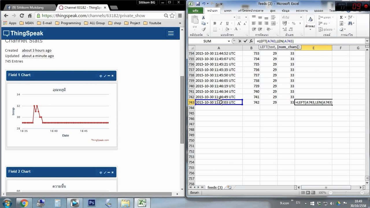 How to export Excel data selection or sheets to Text
