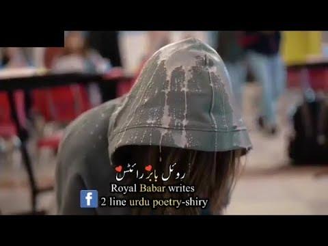 🔥Girls fight WhatsApp Status | English Status | girl Attitude WhatsApp  Status | Royal Babar writes