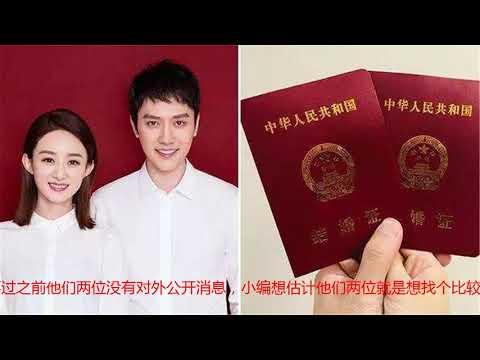 唐嫣罗晋十月结婚,赵丽颖冯绍峰晒结婚证,只有刘诗诗让众人心疼