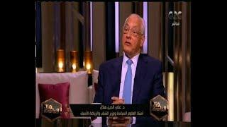 هنا العاصمة   علي الدين هلال يكشف كواليس الأيام الأخيرة من سقوط نظام مبارك   الحلقة الكاملة