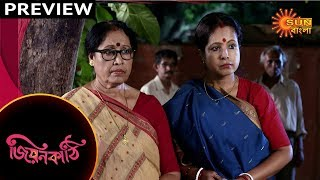 Jiyonkathi  - Preview | 17th Oct 19 | Sun Bangla TV Serial | Bengali Serial