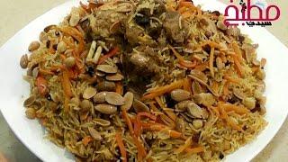 بالفيديو الأرز البخاري السعودي