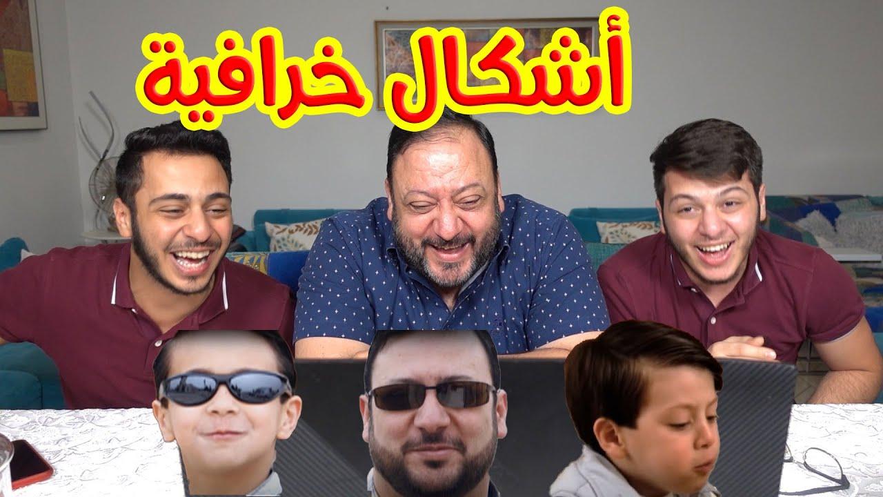 ردة فعلنا على أغاني طيور الجنة واحنا صغار مع بابا !! 3 | ومشاركات المتابعين في شعر سند
