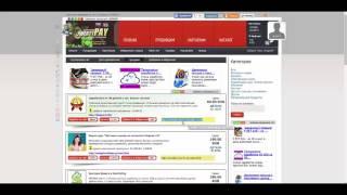 Видеоурок  о заработке в интернете!