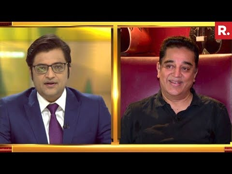 Kamal Haasan On Nation Wants To Know With Arnab Goswami | Exclusive