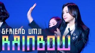 [4K] 180223 평창올림픽 헤드라이너쇼 레인보우 (RAINBOW) 여자친구 엄지 직캠 (GFRIEND …