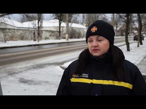 Ілляна Пацюк, щодо ліквідації наслідків негоди на Миколаївщині
