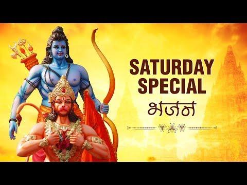 शनिवार के भजन | Hanuman & Ram Special | Bajrang Bali | Pawan Sut Binti Baram Baar | Vir Hanuman
