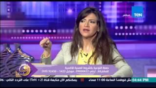 """عسل أبيض - د/لطفي محمود شاور يوضح معجزة ذبح """"أضاحي العيد"""" على الطريقة الإسلامية للرحمة بالحيوان"""