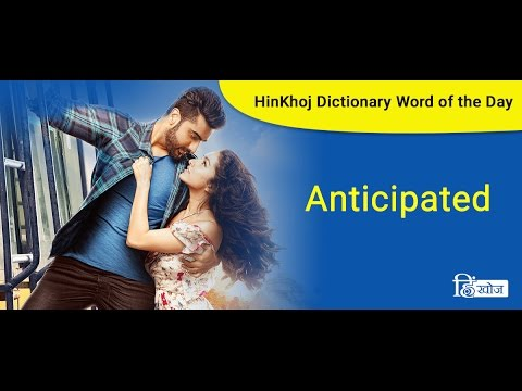 Caption Meaning In Hindi 2