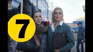 Челночницы 2 сезон 7 серия - анонс и дата выхода