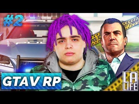GTA V RP #2 - ON VOLE UNE VOITURE DE POLICE ?! (GTA 5 - S2)