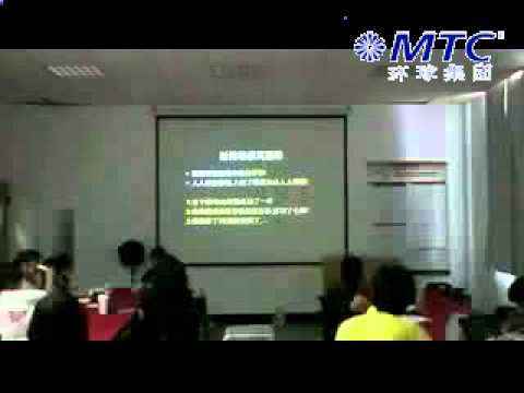 MTC Global Financial Services Group - offshore financial services lecture part 3