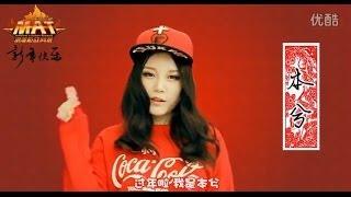 「MAT反恐行動」新春福利版本兮祝福視頻