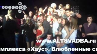видео Организация выпускного в Барнауле. Сюжетно-ролевые игры  на выпускной в школе.