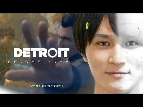 Detroit: Become Human 実況その3