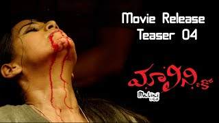 Poonam pandey's malini & co movie release teaser 4 - samrat, suman, mahesh rathi, milan